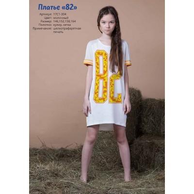 """Купить Платье """"82"""" от Бренда Овен"""