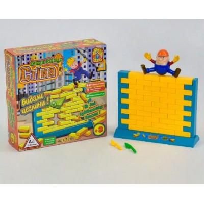 Купить Настольная игра СТЕНА от Бренда Fun Game