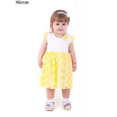 Купить Платье БУСИНКА от Бренда Габби
