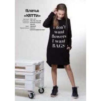 Купить Платье Хатти от Бренда