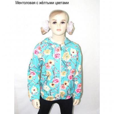 Купить Куртка ВЕСНА от Бренда Габби