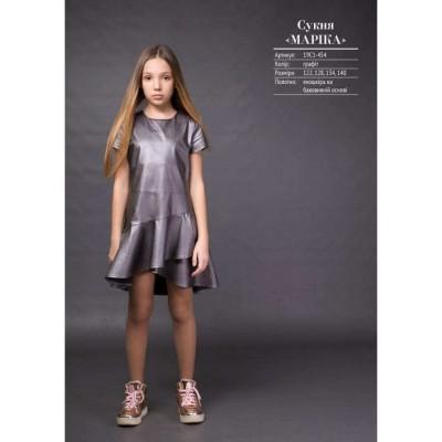 Купить Платье МАРИКА от Бренда Овен