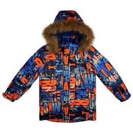 Куртка ЗИМА БУКВЫ