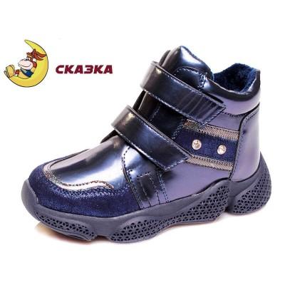 Купить Ботинки ЛАЗУРЬ от Бренда Сказка