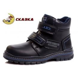 Ботинки КЛАССИКА