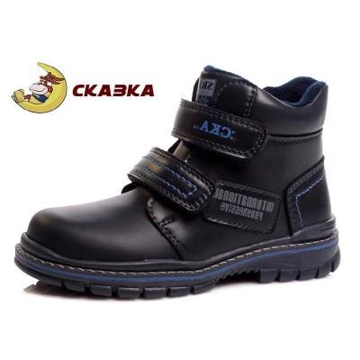 Купить Ботинки КЛАССИКА от Бренда Сказка