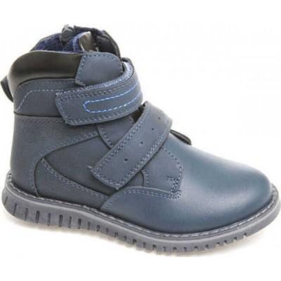 Купить Ботинки для мальчика от Бренда Сказка