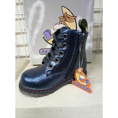 Купить Ботинки БЛЕСК от Бренда Сказка