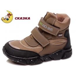 Ботинки ОЛИВА