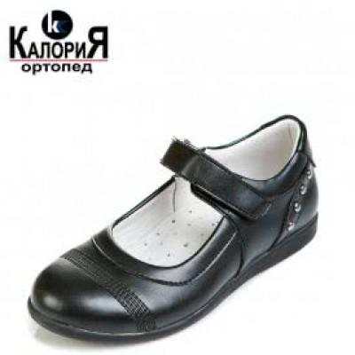 Купить Туфли школа чёрные от Бренда Калория