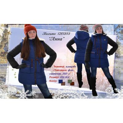Пальто АННА