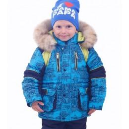 Куртка зима ДЕНЯ