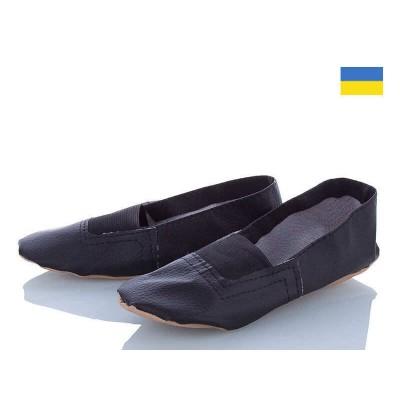 Купить Чешки Текстиль Чёрные от Бренда Украина
