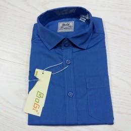 Рубашка Синяя короткий рукав