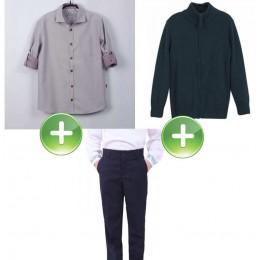 Лот 2050 - Брюки ДЖЕК и Кофта на молнии ШКОЛА и Рубашка OXFORD
