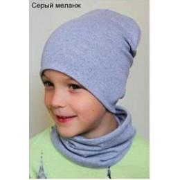 Шапка+хомут Мальчик
