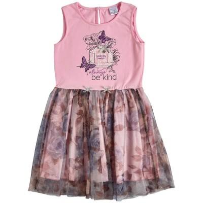 Платье Парфюм розовое