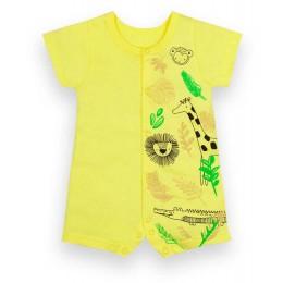 Песочник Африка Желтый