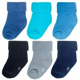 Носки для мальчика NSM-25 махровые